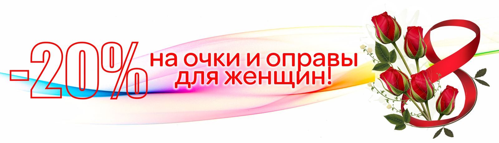 ... Ремонт очков Ray-Ban в Москве · Скидки с 2 по 8 марта bbe14b5609e4f
